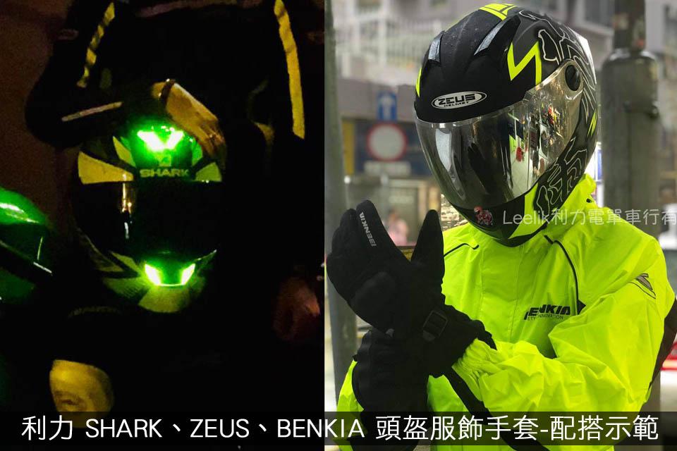2019 LEELIK SHARK ZEUS BENKIA