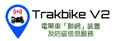 2019_trakbike