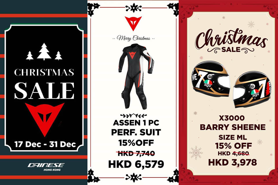 2019 DAINESE HK CHRISTMAS SALE