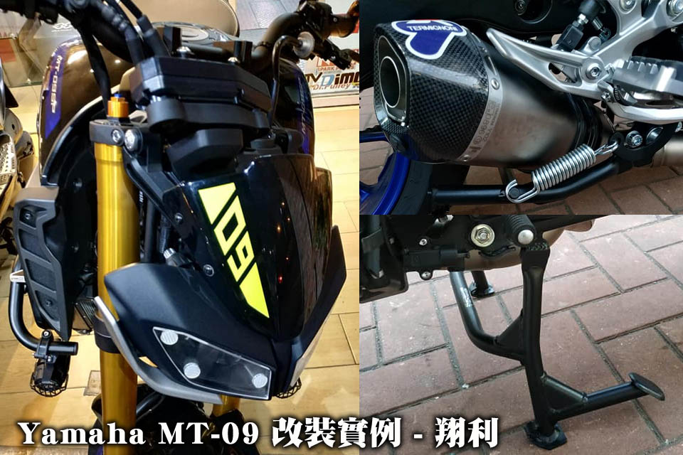 2019 FREELY Yamaha MT-09