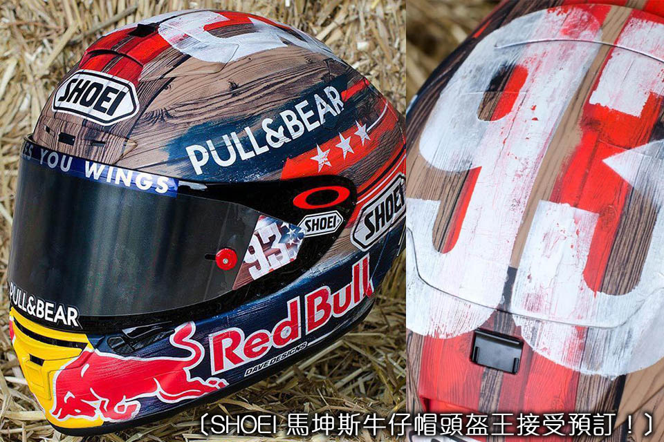 2020 SHOEI mm93 AUSTIN GP