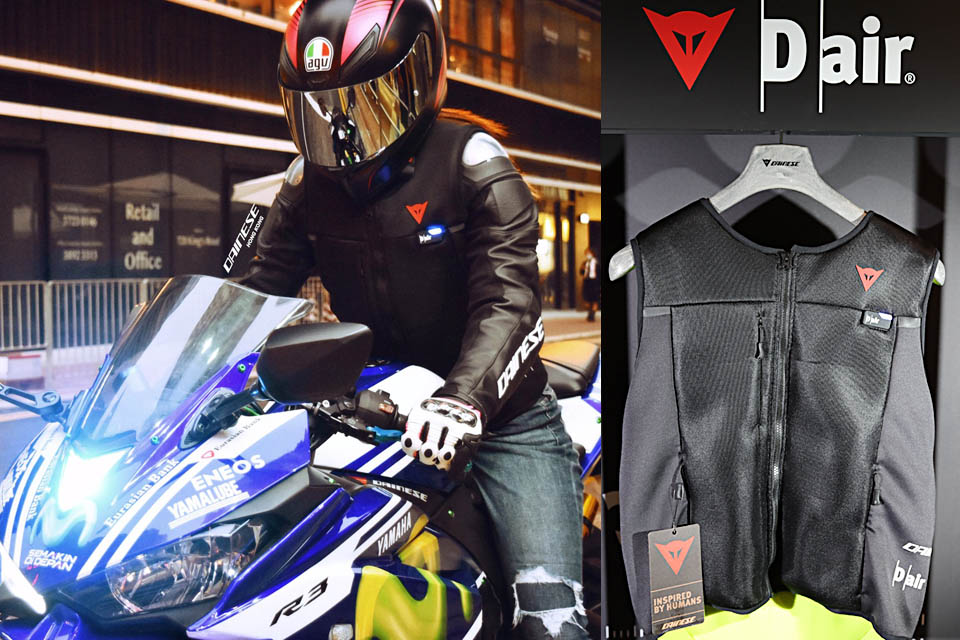 2020 DAINESE SMART JACKET LADY