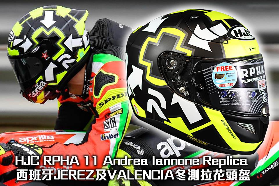 2020 HJC RPHA 11 Andrea Iannone Replica