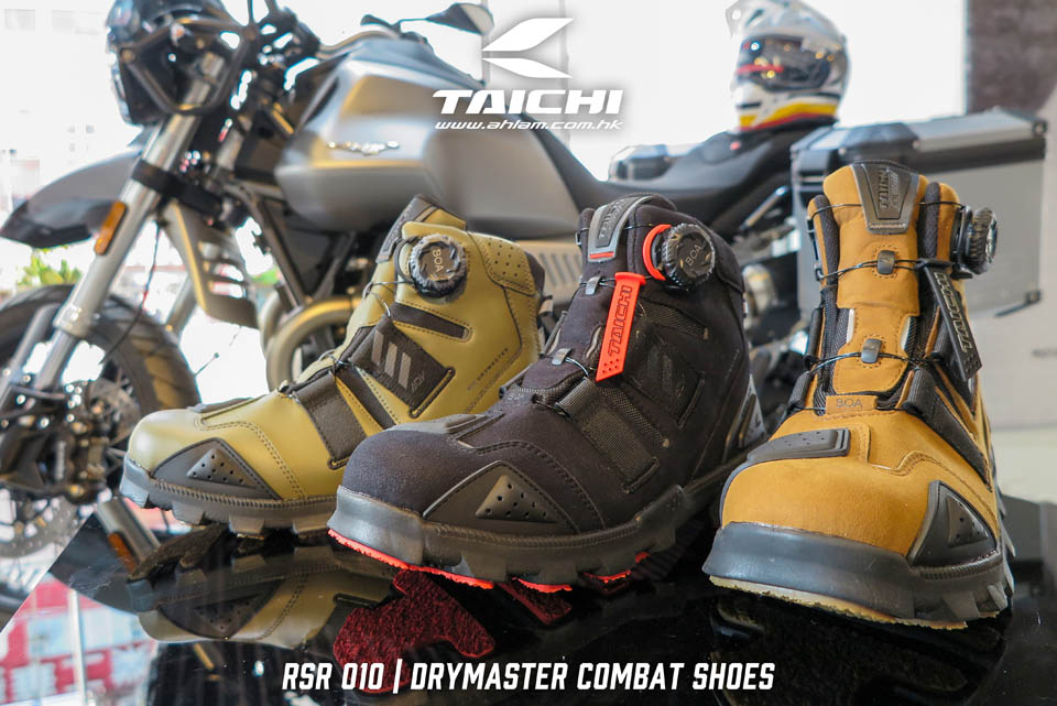 2020 RS TAICHI RSS010 BOOTS