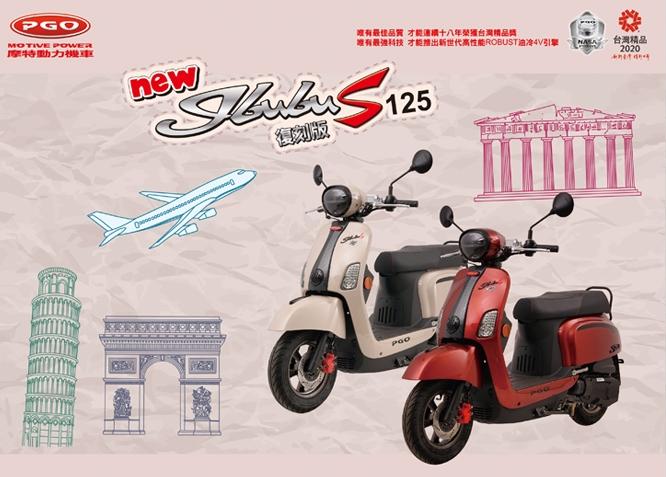 2020 PGO J-bubu S 125 ABS