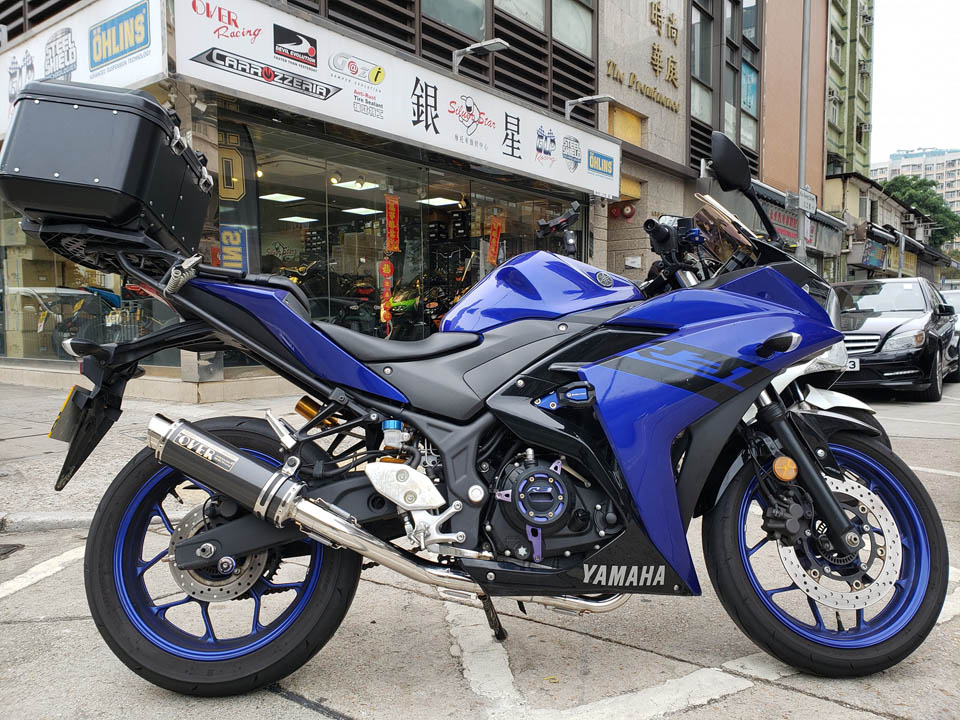 2020 YZF-R3 GP-PERFORAMCE Carbon
