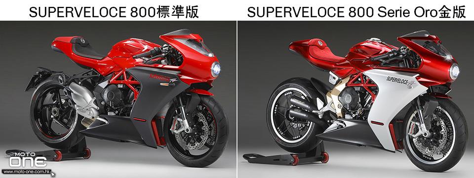MV Agusta Superveloce 800