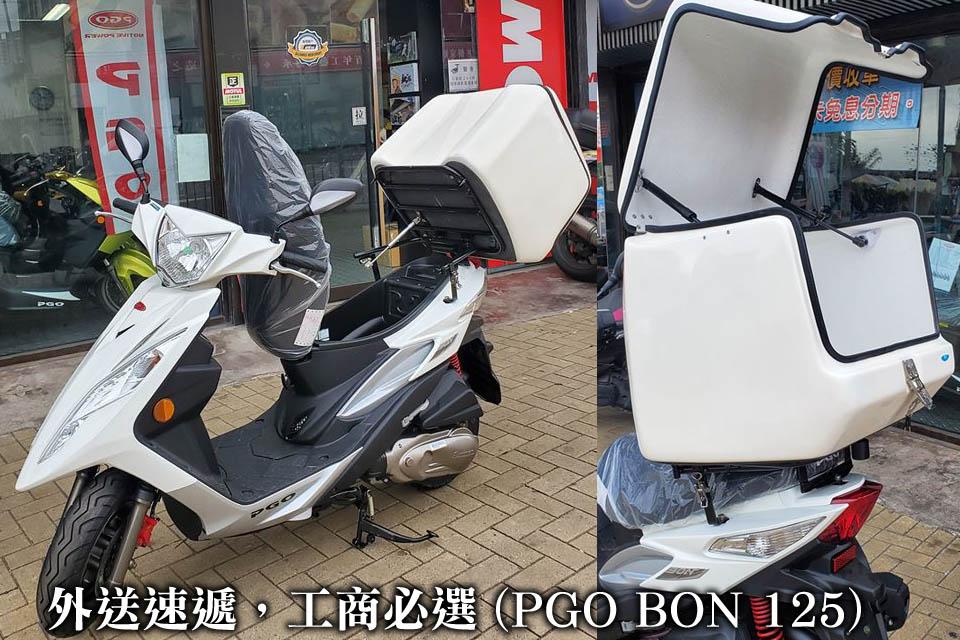 2020 PGO BON 125