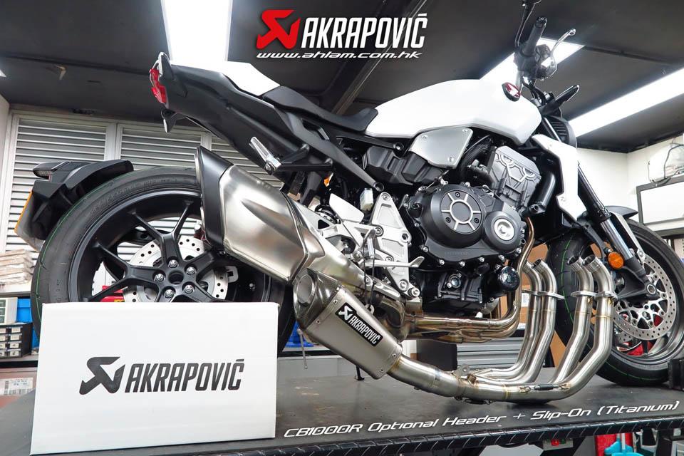 2020 AKRAOVIC CB1000R