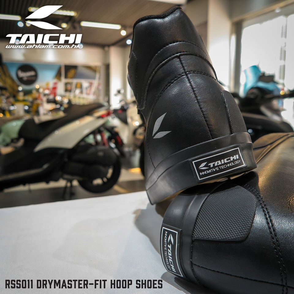 2020 RS TAICHI RSS011 DRYMA STER-FIT HOOP SHOES