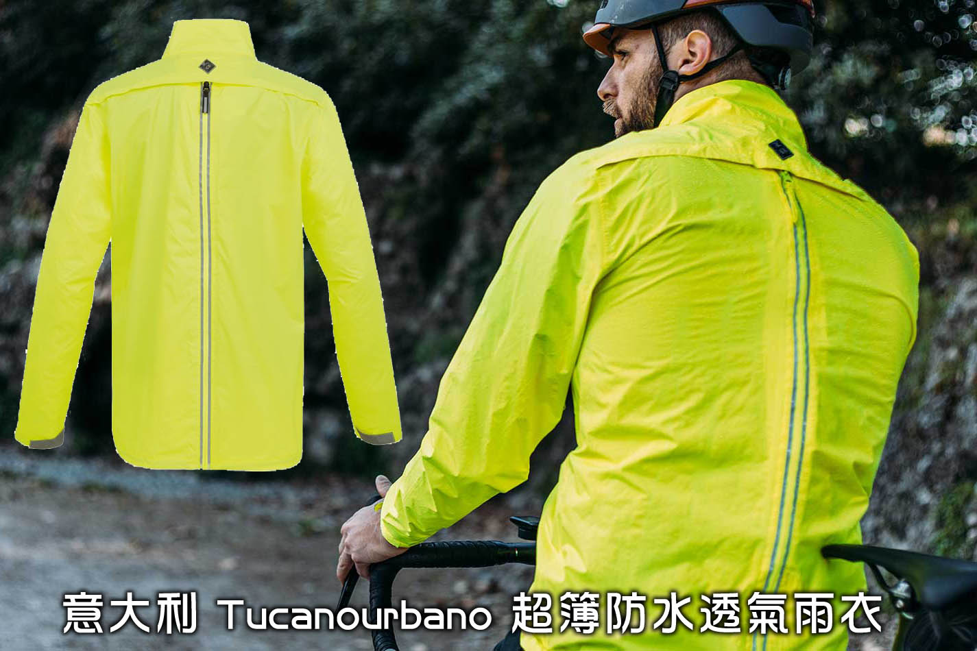 2020 Tucanourbano Jacket Nano Rain Zeta