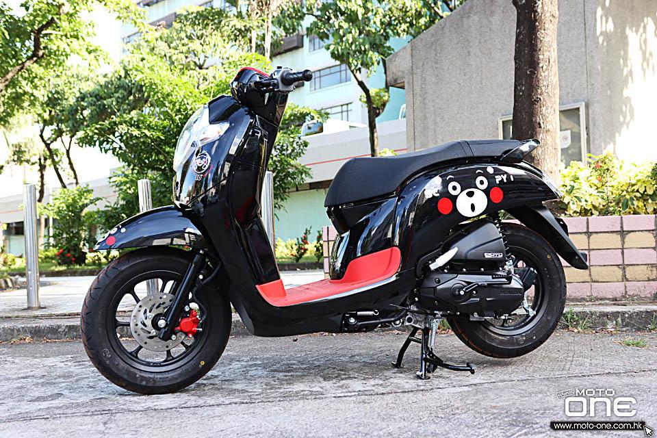 2020 Honda Scoopy i Kumamon