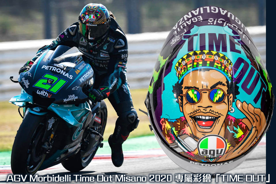 2020 AGV Morbidelli Time Out Misano