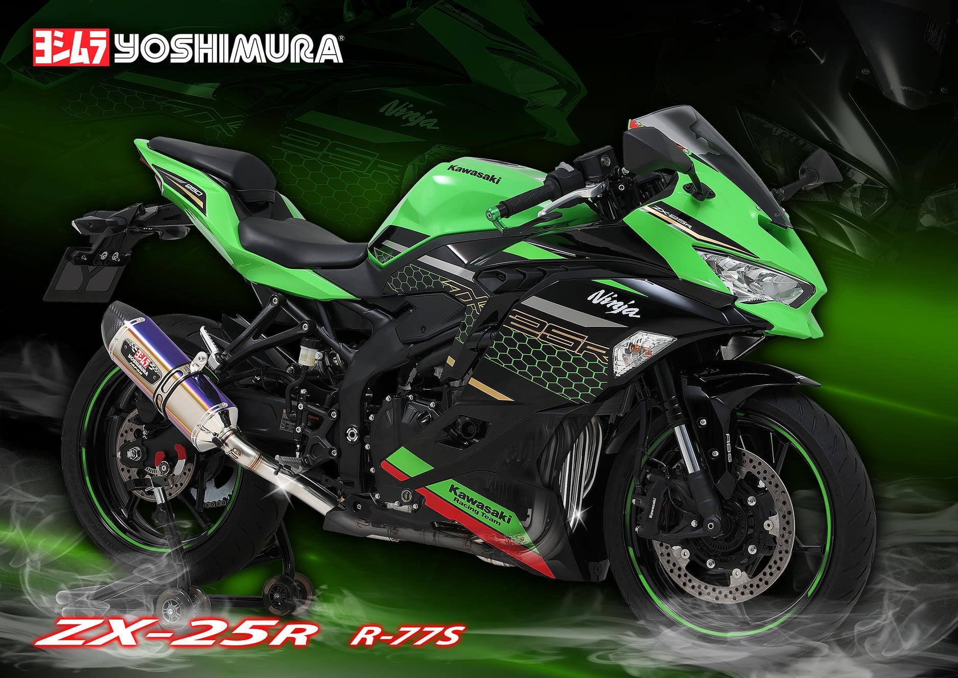 2020 Yoshimura ZX-25R R11 R77S