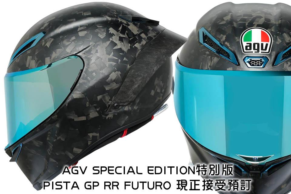 2021 AGV SPECIAL EDITION PISTA GP RR FUTURO