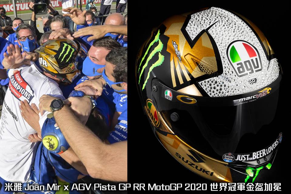 Joan Mir x AGV Pista GP RR MotoGP 2020