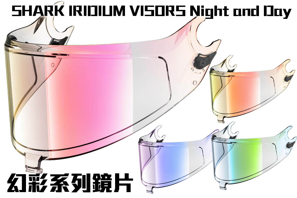 2021 SHARK IRIDIUM VISORS Night and Day
