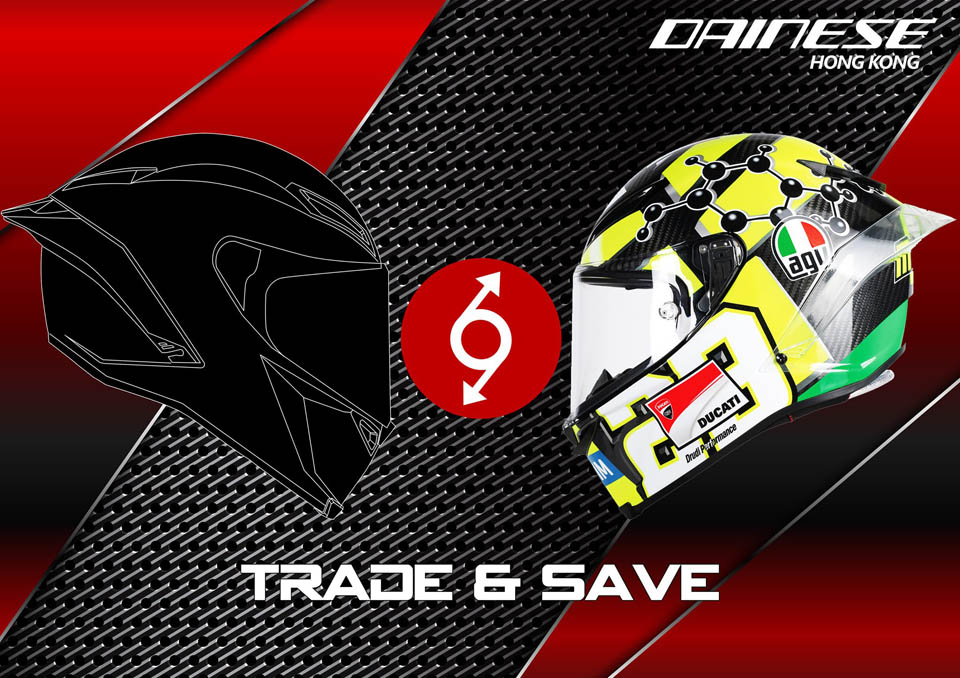 2021 Trade AND Save Helmet