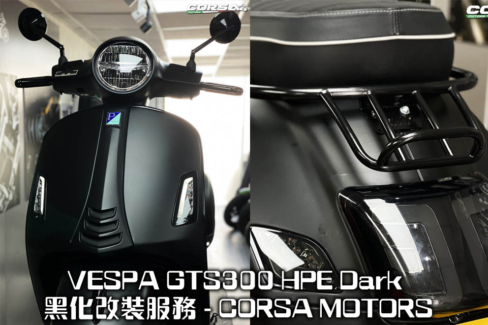 2021 CORSA MOTORS Vespa GTS300 HPE Dark