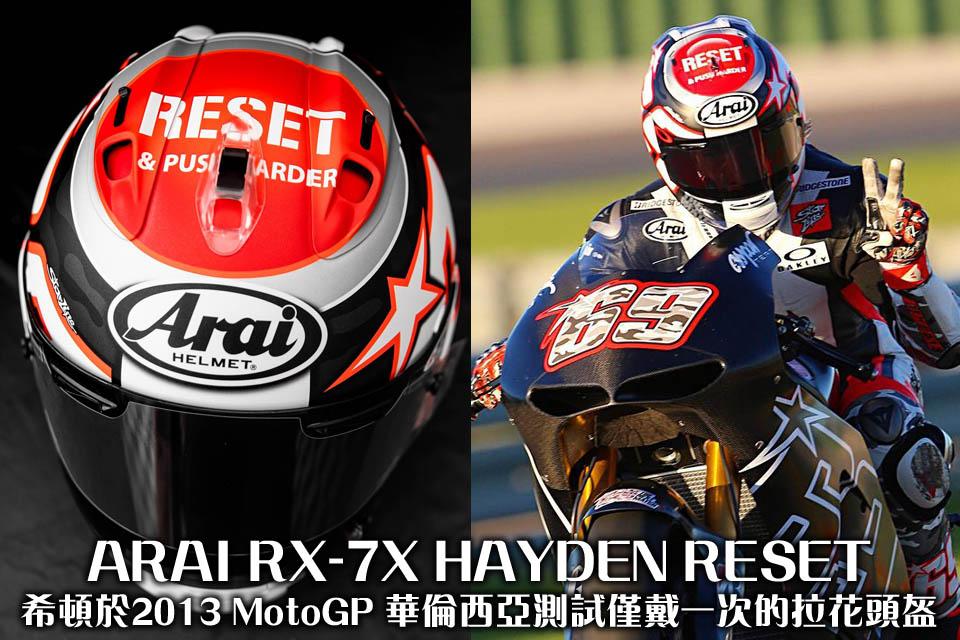 ARAI RX-7X HAYDEN RESET