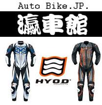 AUTO BIKE JP