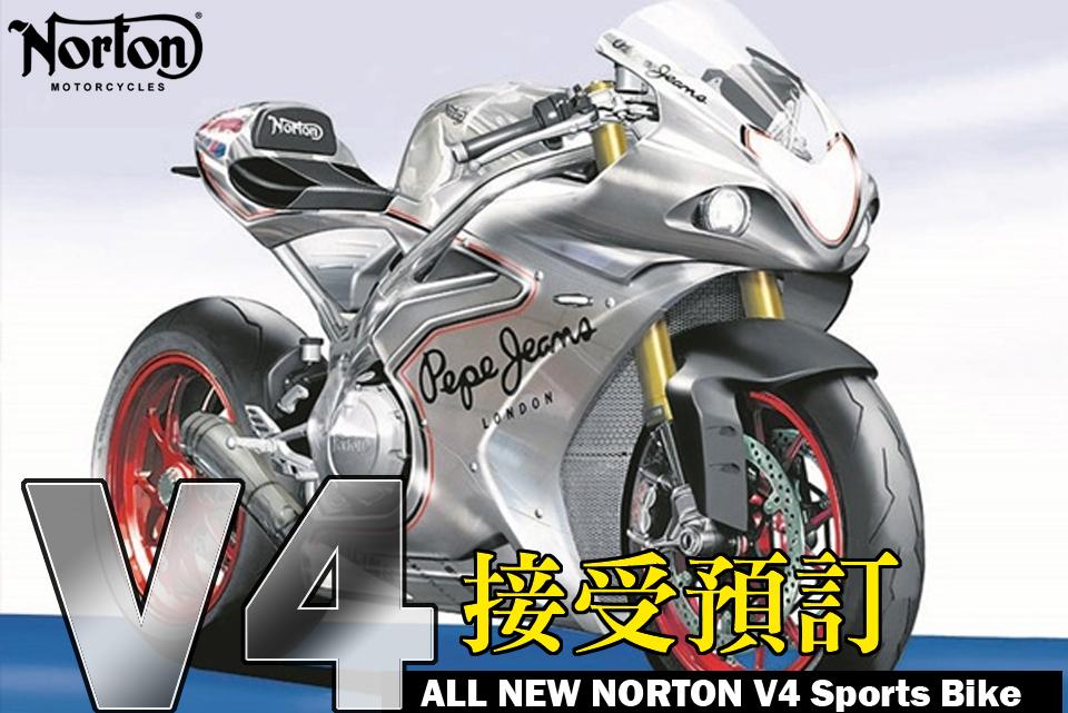 NORTON V4