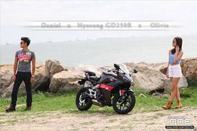 hyosung gd250n